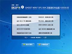 ��ȼ��� GHOST WIN7 SP1 X64 ����װ��רҵ�� V2016.02��64λ��
