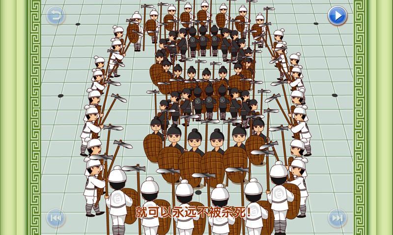 少儿围棋教学合集 v3.0.0