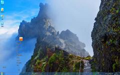 秀丽的火山岛自然风景Win7主题