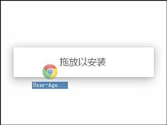 谷歌浏览器插件安装方法 谷歌浏览器导入插件的步骤