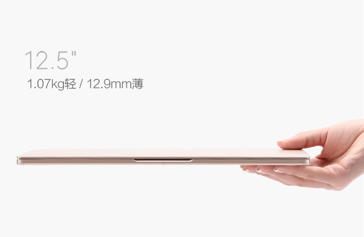 3498元12.5英寸小米笔记本Air配置