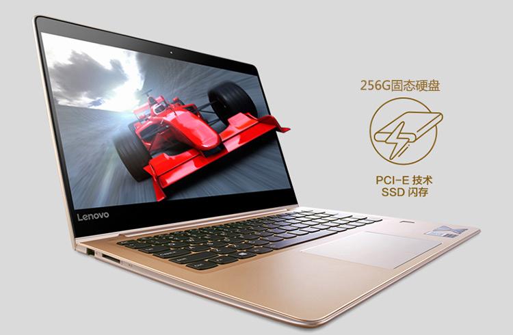 倾情推荐:5299元联想轻薄本小新Air 13 Pro