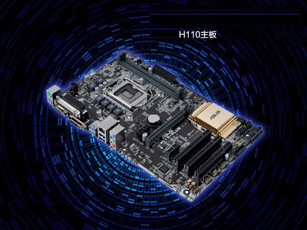 1999元酷睿I5高性价比电脑配置单