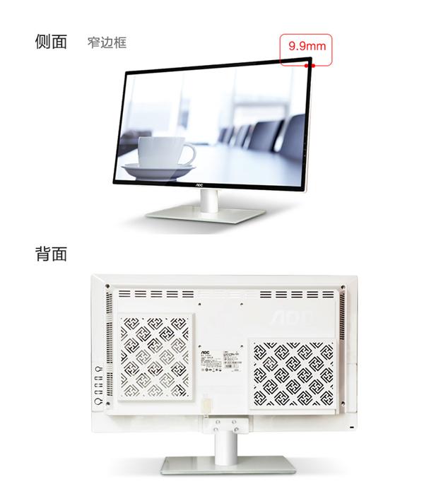 2399元一体机电脑配置:奔腾G4560配七彩虹H110M-T