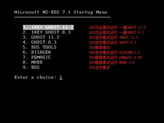 XP腾博会官网怎么进入DOS界面?开机进入DOS界面的方法