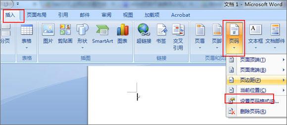 为什么Word文档页码不连续?Word文档页码不