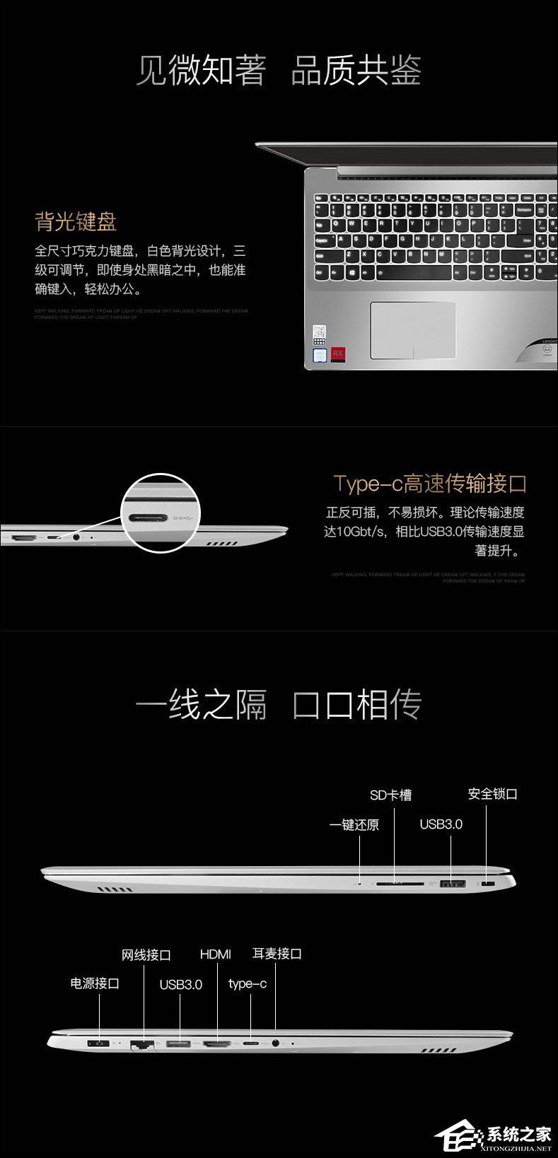i5-7200U双核/4GD4/AMD Radeon RX560轻薄商务本推荐
