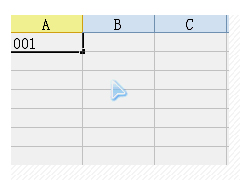 WPS表格如何輸入0為開頭的數字