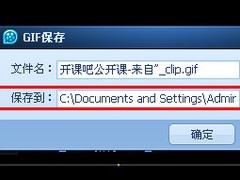 QQ影音怎么转换视频格式?QQ影音转换视频格式方法