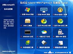 技術員聯盟 GHOST WIN7 SP1 X64 游戲體驗版 V2018.08 (64位)