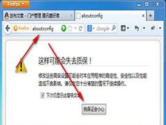 火狐浏览器怎么打不开网页