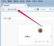 火狐浏览器怎样更改缓存文件夹 火狐浏览器更改缓存文件夹的方法