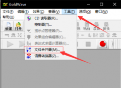 GoldWave怎么合并音频文件 GoldWave合并音频文件的教程