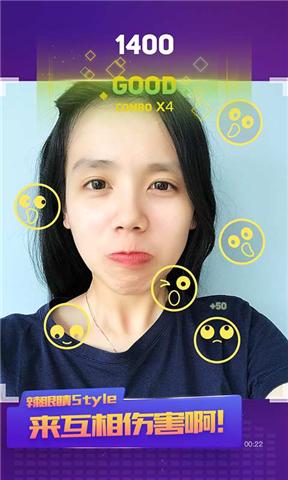 晃脸 v2.0.0