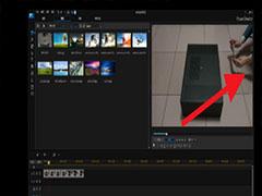 如何利用威力導演裁切視頻畫面?
