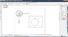 怎么使用cdr画放大镜并制作放大效果 使用cdr画放大镜并制作放大效果的教程