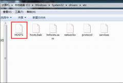 如何使用迅雷修改hosts文件 使用迅雷修改hosts文件的教程