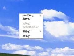 WinXP新建文件夹的快捷键是什么?