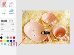 美圖秀秀如何提取圖片顏色?美圖秀秀提取圖片顏色的方法