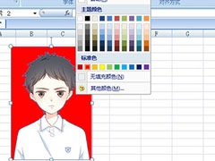 Excel怎么更换照片背景颜色?Excel更换照片背景颜色的方法