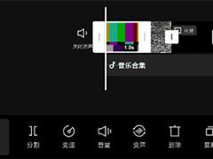 剪映APP怎么变声?视频变声的方法