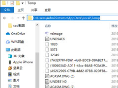 AutoCAD 2020如何設置自動保存?AutoCAD2020設置自動保存的方法