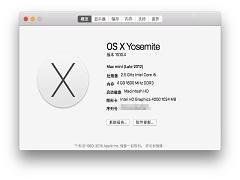 Mac OS如何查看硬件配置?MacOS中查看硬件信息的方法
