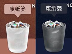 MacOS中清倒废纸篓和安全清倒废纸篓有什么关系?二者区别