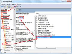 win7開機登錄界面怎么設置?win7更換開機畫面壁紙解決辦法