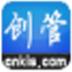創管免費生產管理ERP系統 V12.5.7.508 官方安裝版