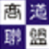 http://img2.xitongzhijia.net/allimg/191211/104-191211155J70.jpg