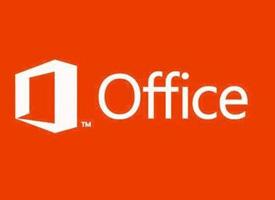 office2013怎么激活?Office2013激活步骤