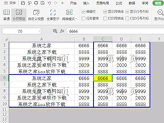 wps表格如何设置分页符?wps表格中插入分页符的操作步骤