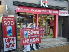韓國電信零售店開啟iPhone 9預約