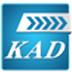 KAD一卡通管理系统 V6.83 官方安装版