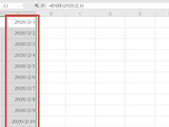 wps表格怎么自动生成日期?wps表格自动生成日期的方法