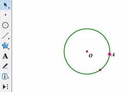 幾何畫板如何使用自定義工具過圓上一點作切線?