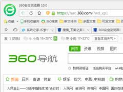 360安全浏览器怎么截图?360浏览器截图方法介绍