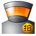 拍大师 V8.4.4.0 官方安装版