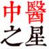 http://img1.xitongzhijia.net/allimg/200511/104-2005111K0290.jpg