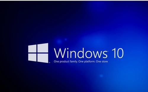 微軟保留福利:Win7/8.1仍可免費升級至Win10
