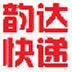 韻達快遞(韻達速遞網點客戶端) V1.0 綠色版