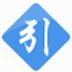 引文小助手 V1.0.0.1 官方安装版