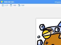 如何修改图片尺寸?教你使用2345看图王修改图片尺寸的方法