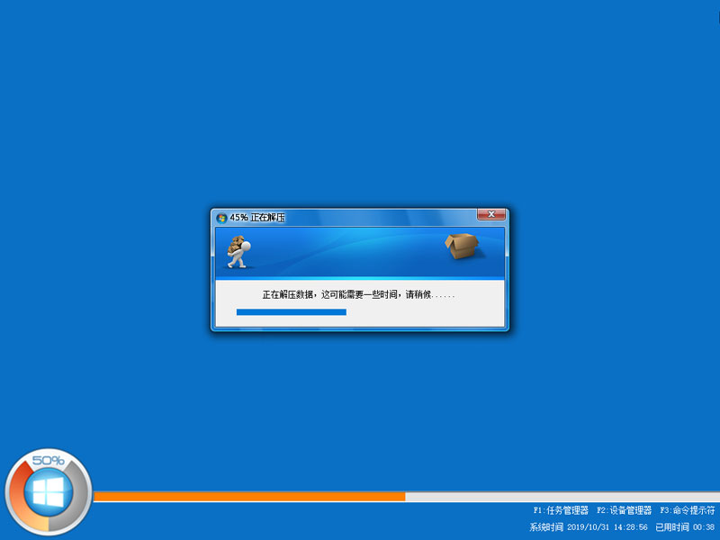 番茄花园 GHOST WIN10 X64 完美体验版 V2020.04