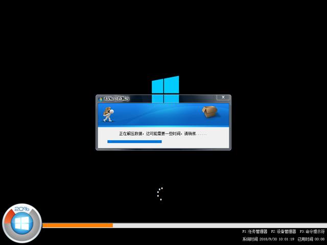番茄花园 GHOST WIN10 X64 官方正式版 V2019.04