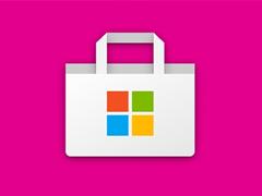 微软Win10采用全新应用商店新图标:所有win10用户都能使用!