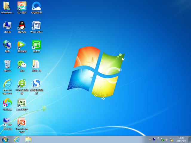 Acer 宏碁 GHOST WIN7 SP1 X86 笔记本通用版 V2019.09 (32位)