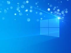 微軟發布Win10 Build 19042.488\19041.488更新:修復大量bug