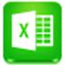 教育扶貧數據庫管理系統 V1.0 綠色版